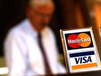 MasterCard опередила Visa по количеству выпущенных в России карт