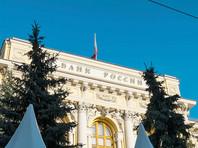 ЦБ РФ лишил лицензии крупный банк из Рязани