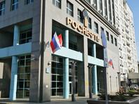 """""""Роснефть"""" подала заявку на участие в приватизации """"Башнефти"""", передает """"Интерфакс"""". Агентству об этом сообщил источник, знакомый с ходом подготовки приватизации """"Башнефти"""". В """"Роснефти"""" информацию не комментируют"""