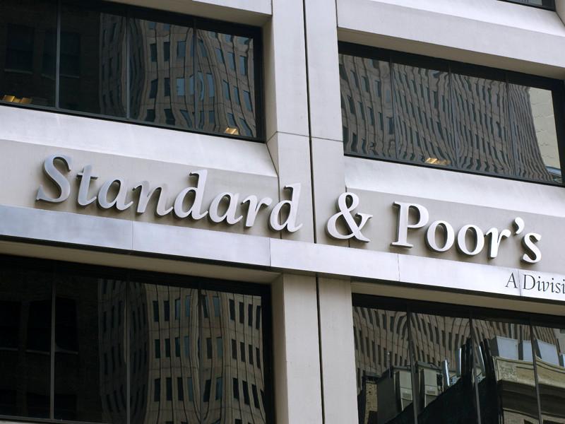 S&P: Россия рискует через 35 лет стать мировым лидером по уровню госдолга
