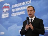 """Медведев признал, что резкое увеличение зарплат и пенсий может пустить """"Россию по миру"""""""