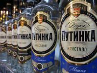"""Водка """"Путинка"""", владельцем бренда которой считается миллиардер Аркадий Ротенберг, потеряла лидерство на рынке, упав на 15-е место по объемам продаж среди конкурентов"""