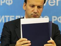 """Кроме того, по данным агентства, вице-премьер Аркадий Дворкович уже раскритиковал инвесткомпанию """"ВТБ Капитал"""", выступающего в качестве организатора продажи пакета акций """"Башнефти"""", и Росимущество"""