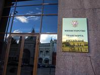 Минтранс РФ ожидает ответа Турции по вопросам авиабезопасности 26 июля