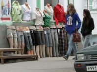 Большинство россиян перестало покупать одежду