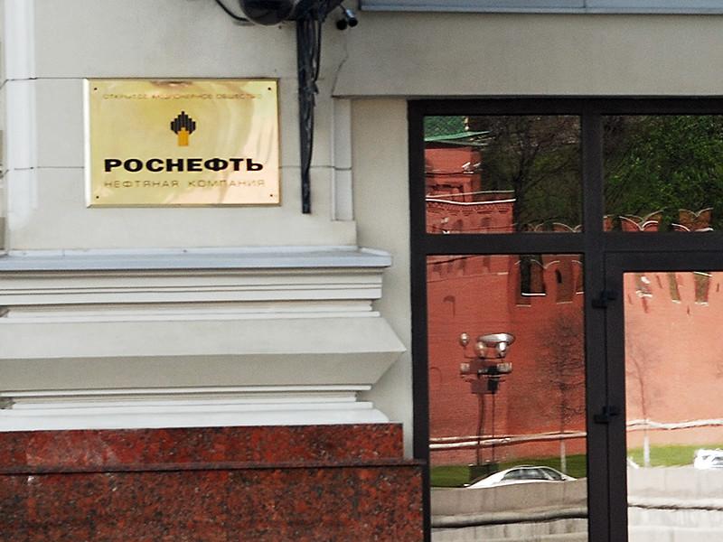 """""""Роснефть"""" получила от """"ВТБ Капитал"""" предложение принять участие в приватизации """"Башнефти"""", решение будет принято после получения более четких условий продажи актива"""