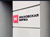 На Московской бирже опасаются бегства частных трейдеров
