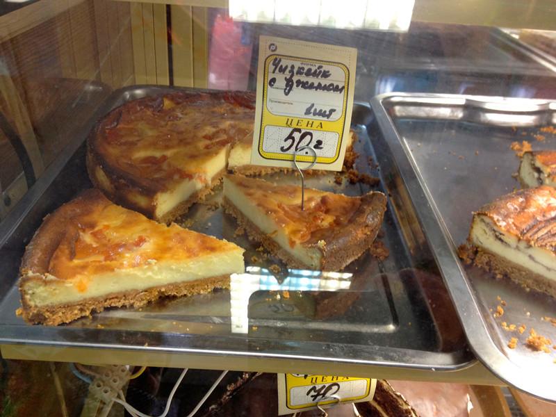 Россияне из экономии стали покупать меньше тортов и пирожных