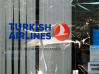 """Пока что они предлагают или проживание без перелета, или перелет регулярными авиарейсами """"Аэрофлота"""" и Turkish Airlines"""