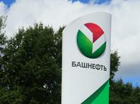 """""""Татнефть"""" и РФПИ добавились к числу претендентов на """"Башнефть"""", а """"Роснефть"""" правительство вычеркивает из списка"""