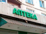 Крик отчаяния: аптечные сети выступают за ограничение количества аптек