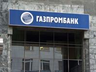"""Отмечается, что крупнейшим кредитором """"Мечела"""" является """"Газпромбанк"""", в случае банкротства компании была бы подорвана его финансовая устойчивость"""