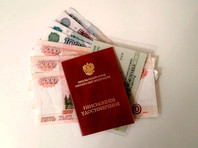 В России найден еще один способ сэкономить на пенсионерах