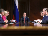 """""""Ведомости"""":  на совещании у Медведева одобрили идею заморозить расходы бюджета на три года"""