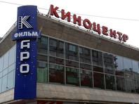 """Сеть кинотеатров """"Каро"""" меняет основного владельца"""