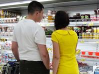 """""""Ромир"""": среднестатистический горожанин за один поход в магазин в июне тратил 504 рубля"""