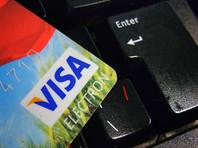 """Российские банки обяжут дополнительно подтверждать """"сомнительные операции"""" по картам"""