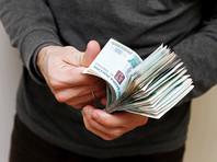 Ожидаемая зарплата россиян выше реальной в 1,5 раза