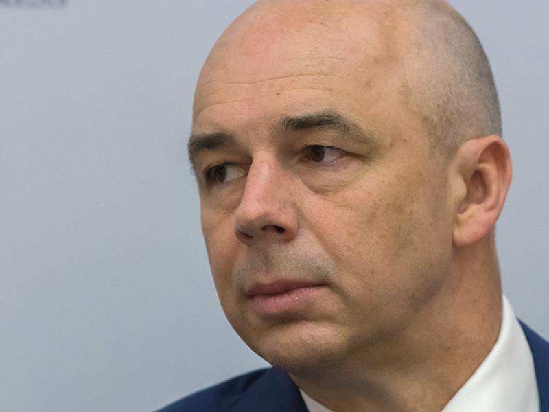 Силуанов предлагает россиянам самостоятельно копить на пенсию