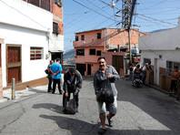 Мадуро заявил, что в ближайшие шесть месяцев министр обороны сосредоточится на обеспечении граждан сельхозпродукцией, лекарствами и промтоварами