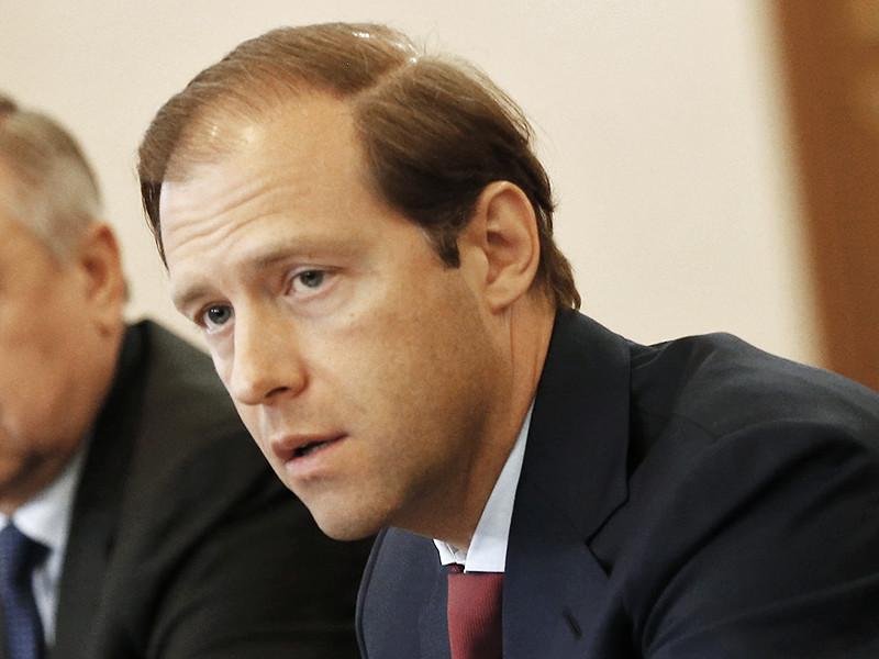 Глава Министерства промышленности и торговли РФ Денис Мантуров заявил, что правительство РФ не выделит из бюджета 2017 года средств на реализацию программы продовольственной помощи для малоимущих