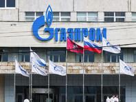"""В Швейцарии завершился процесс по делу менеджеров """"Газпрома"""", последние обвиняемые оправданы"""