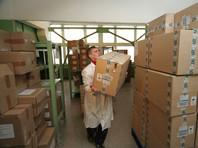 Россияне считают, что государство должно создавать запасы на случай кризисных ситуаций
