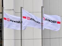 """Нефтяная компания """"Лукойл"""" получила предложение по участию в покупке госпакета акций """"Башнефти"""""""