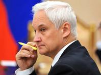 Помощник Путина: укрепление рубля мешает российскому экспорту