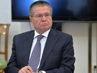 """Улюкаев: следующие в очереди на приватизацию госдоли - """"Совкомфлот"""", ВТБ и """"Роснефть"""""""