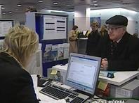 Банки опасаются задержек с открытием счетов физлиц из-за новых правил
