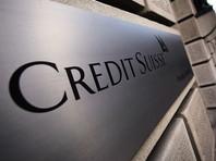 Credit Suisse прекращает обслуживание счетов  состоятельных клиентов в российской юрисдикции