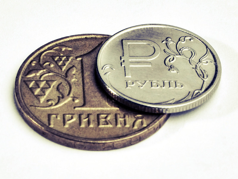 Власти Украины приняли решение о временном приостановлении внешнеэкономической деятельности 243 российских компаний в связи с их сотрудничеством с предприятиями, расположенными на неподконтрольных Киеву территориях Донбасса
