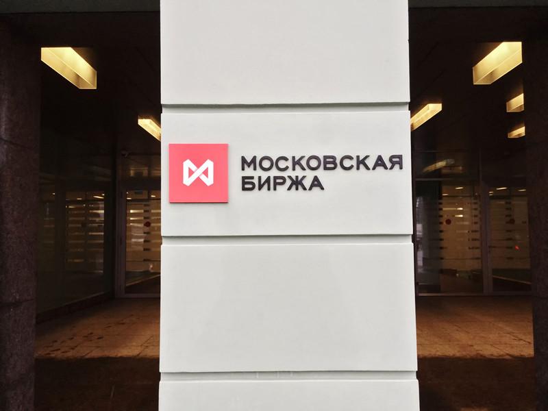 """Акции сотовых операторов упали после подписания Путиным пакета """"антитеррористических законов"""""""