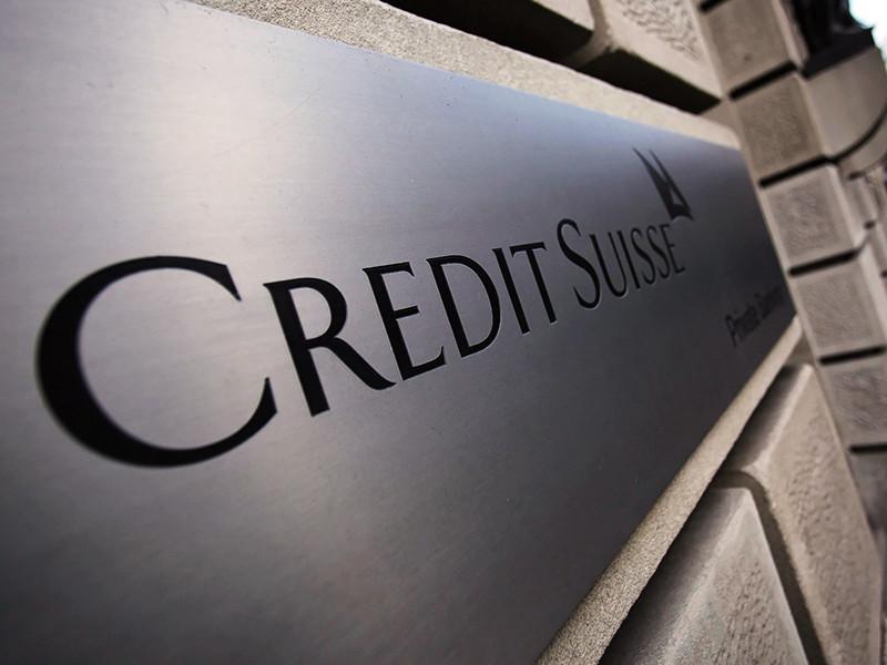 Швейцарский банк Credit Suisse принял решение о прекращении обслуживания счетов состоятельных клиентов (private banking) в российской юрисдикции