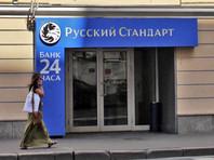 """""""Русский стандарт"""" может выкупить часть """"плохих"""" долгов, ранее проданных коллекторам"""