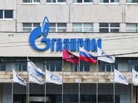 """Зимой """"Газпром"""" впервые столкнется в Европе с конкуренцией со стороны газа из США"""