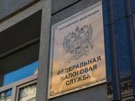 """""""Ведомости"""": ФНС еще немного сократила свой черный список офшоров"""