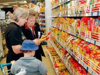 Росстат зафиксировал недельное снижение цен впервые за пять лет