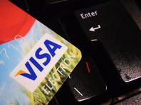 """""""Коммерсант"""":  правительство поддержит отечественные интернет-магазины, чтобы увеличить поступления в бюджет"""