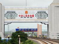 Товарооборот России и Китая сократился еще на 17%
