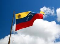 Международный арбитраж обязал Венесуэлу  заплатить канадско-российской компании за экспроприацию ее активов