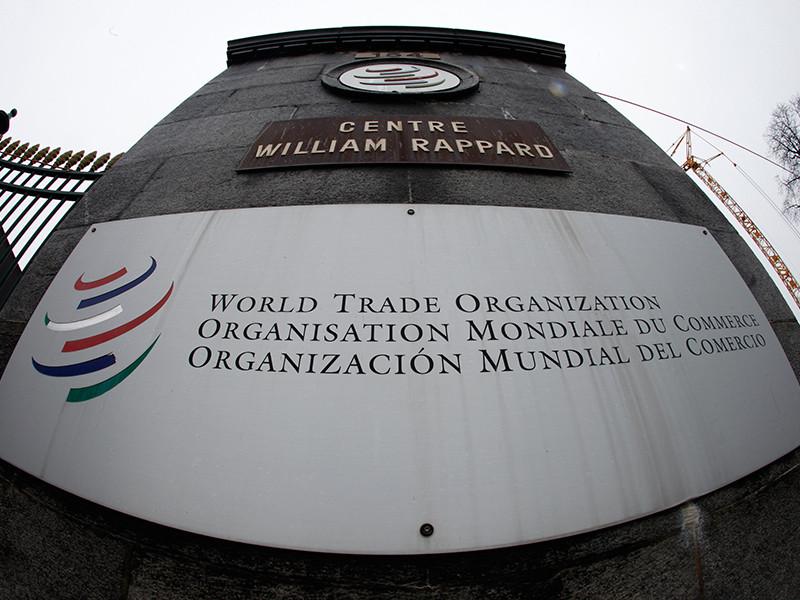Арбитры Всемирной торговой организации поддержали претензии Евросоюза к России по поводу пошлин на ввоз европейских холодильников, пальмового масла и бумаги