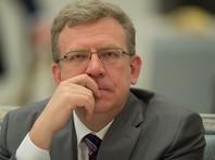 Кудрин: придется выбирать между структурными реформами и повышением налогов