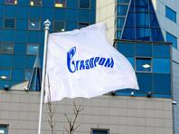 """Антимонопольный комитет Украины (АМКУ) подготовил судебный иск о принудительном взыскании с """"Газпрома"""" штрафа на сумму 85,966 млрд гривен (около 3,4 млрд долларов)"""