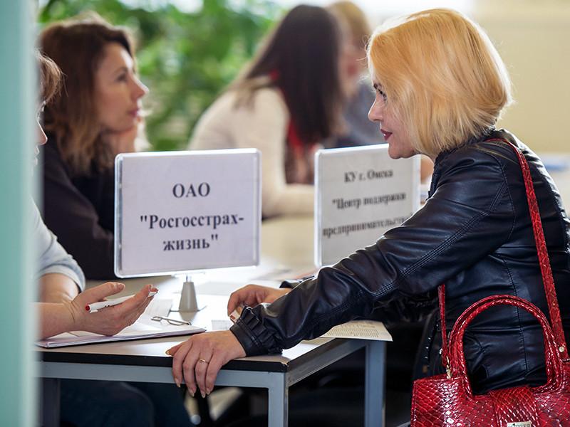 Несмотря на небывалый рост количества вакансий, россиянам все труднее найти работу. В среднем на поиски подходящего места уходит 7 месяцев. Особенно тяжело женщинам 30-49 лет, которые стали основными клиентками служб занятости в России
