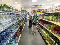 ВЦИОМ: россияне по-прежнему ощущают подорожание продуктов, но цены растут медленнее
