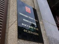 """Из-за дефицита бюджета Минфин заберет 320 млрд рублей у """"Газпрома"""" и нефтегазовых компаний"""