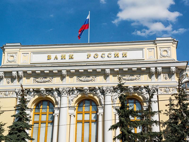 Чиновникам не понравился законопроект ЦБ по изменению механизма санации проблемных банков