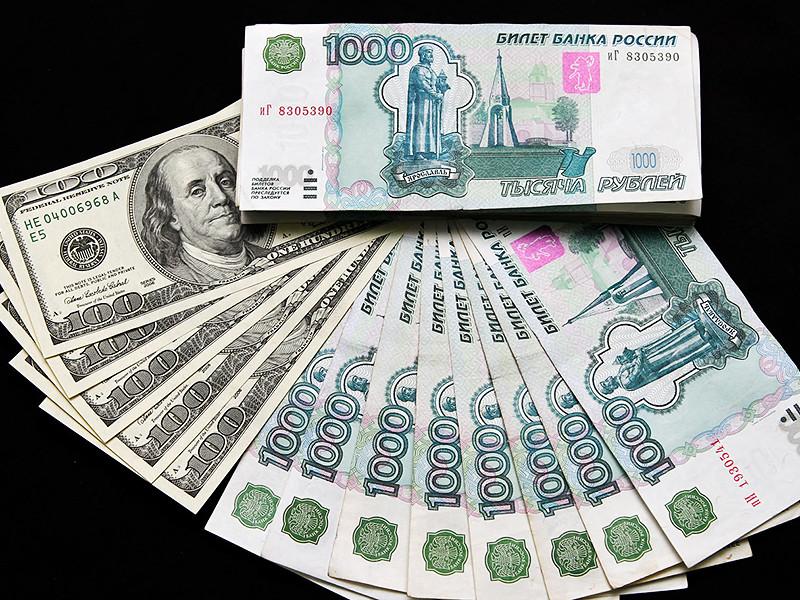 Правительству предложили ради роста ВВП снизить курс рубля и ввести контроль за движением капиталов